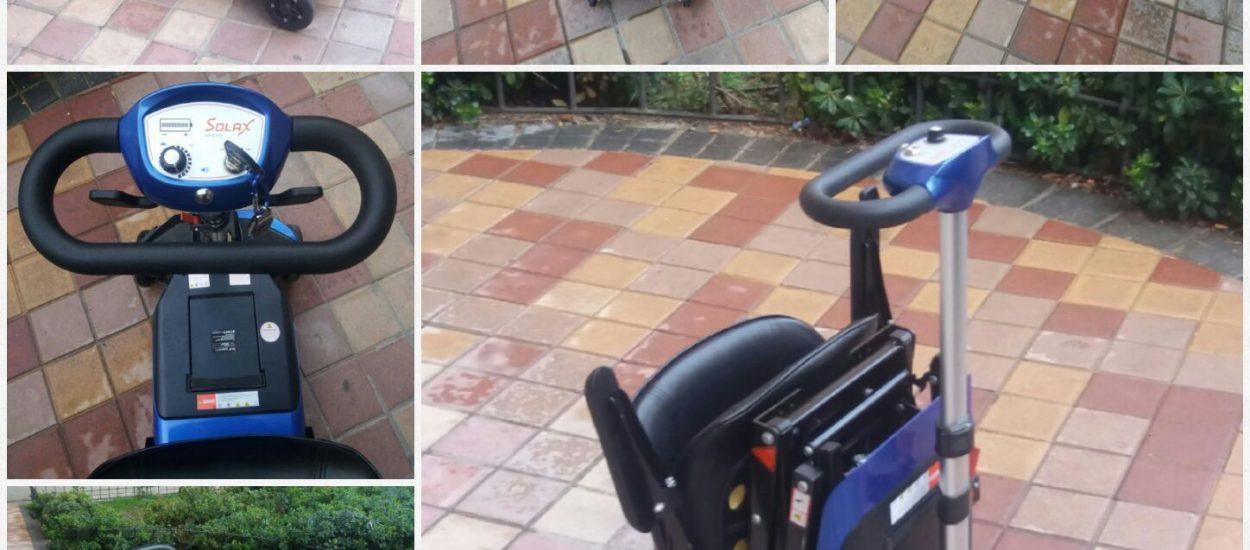 Scooter para minusvalidos plegables