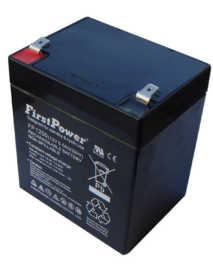 Bateria-para-grua-electrica-12voltios-5-amperios